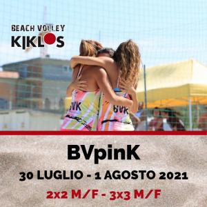 1°BVPINK 2021 / BEACH VOLLEY PINK