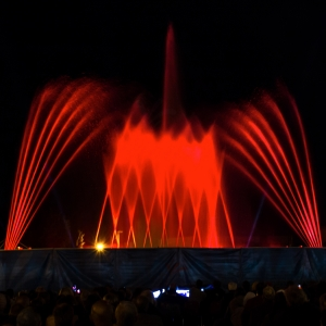 """Spettacolo """"Water in Time"""", fontane danzanti"""