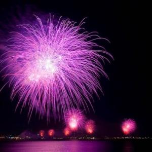 Grande spettacolo di fuochi d'artificio